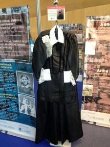 uniforma 1